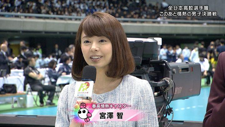 miyazawa20160110_03.jpg