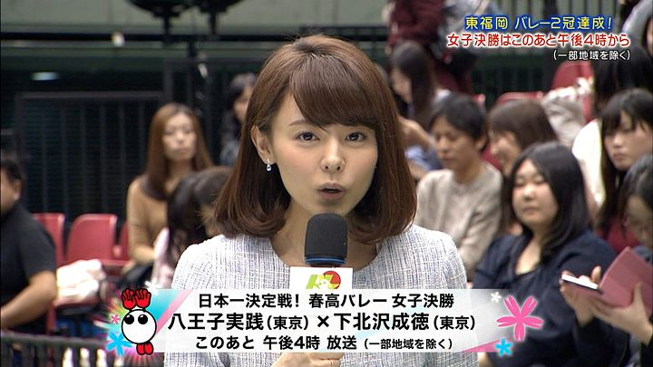 miyazawa20160110_07.jpg