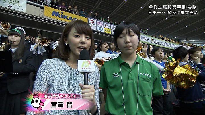 miyazawa20160110_10.jpg