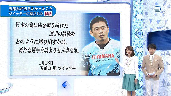 miyazawa20160123_04.jpg