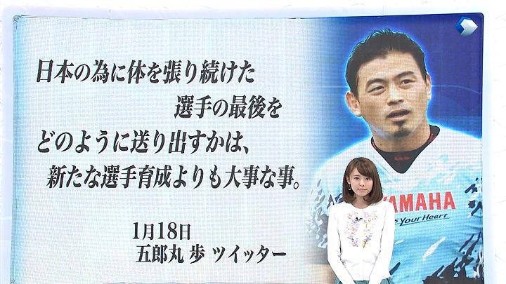 miyazawa20160123_05.jpg