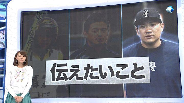 miyazawa20160123_08.jpg