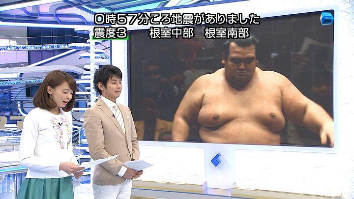 miyazawa20160123_11.jpg