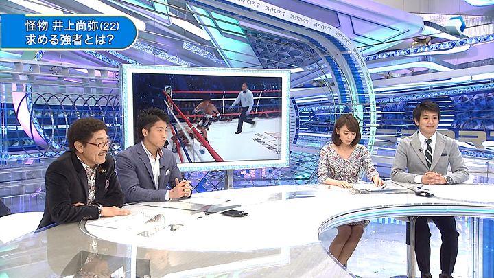 miyazawa20160130_05.jpg