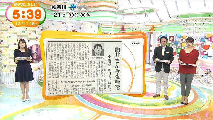 nagashima20151211_01.jpg
