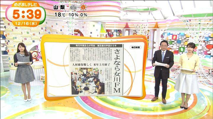nagashima20151216_01.jpg