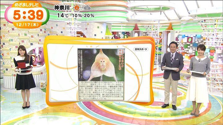nagashima20151217_01.jpg
