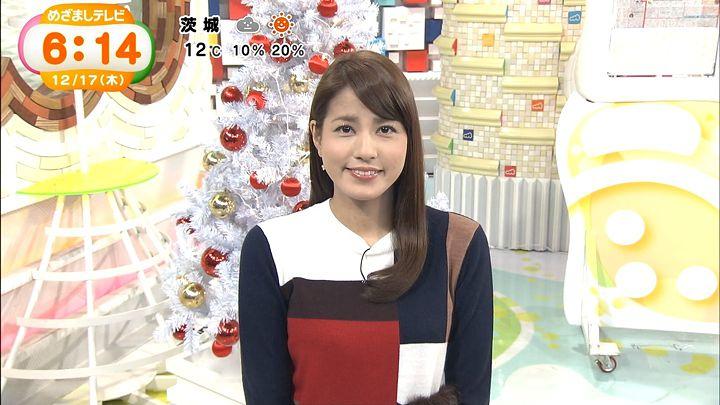 nagashima20151217_03.jpg