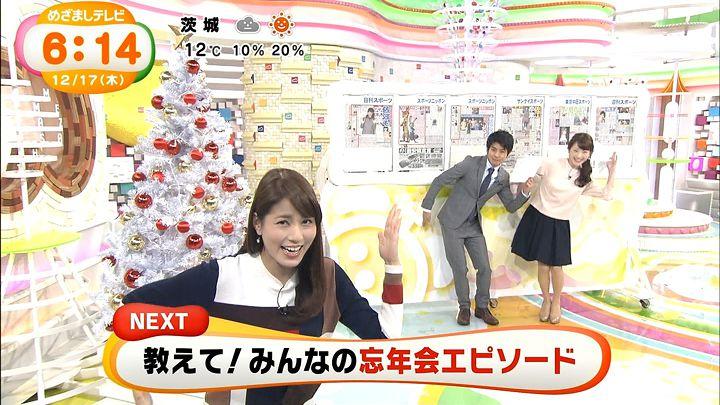 nagashima20151217_06.jpg