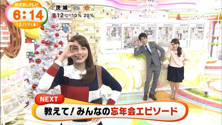 nagashima20151217_07.jpg