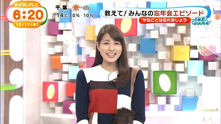 nagashima20151217_08.jpg