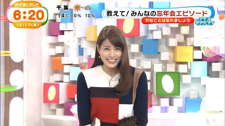 nagashima20151217_09.jpg