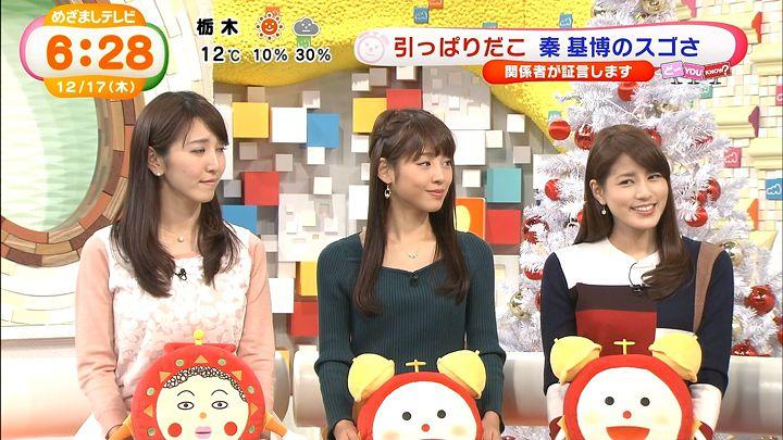 nagashima20151217_10.jpg
