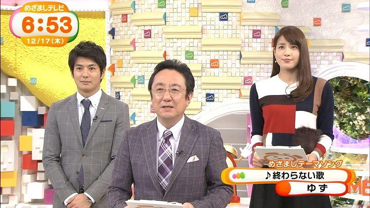 nagashima20151217_12.jpg