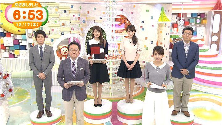 nagashima20151217_13.jpg