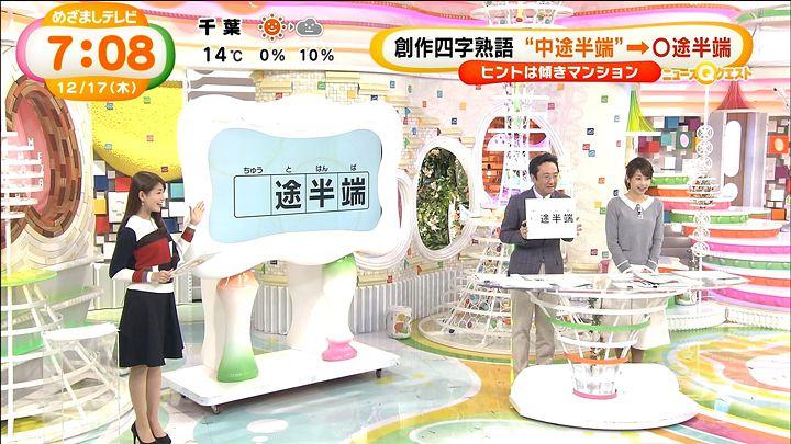 nagashima20151217_14.jpg
