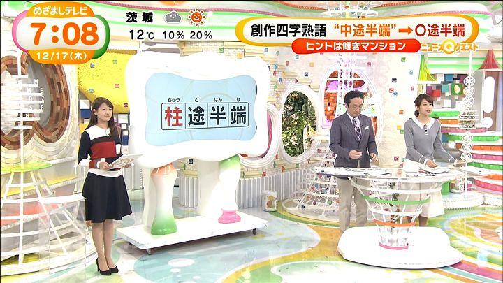 nagashima20151217_15.jpg