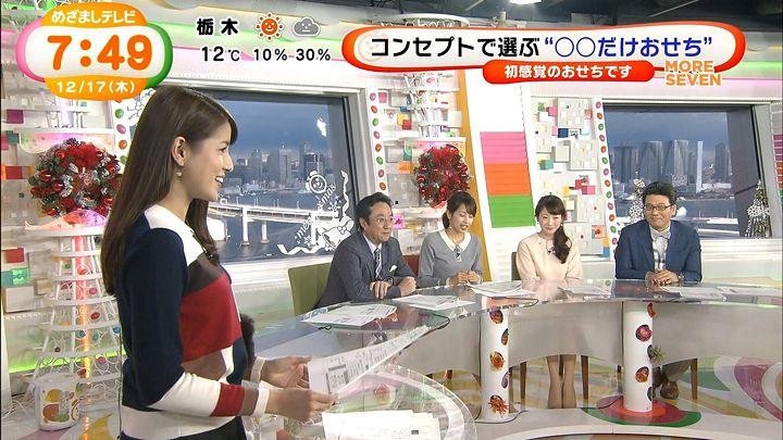 nagashima20151217_17.jpg