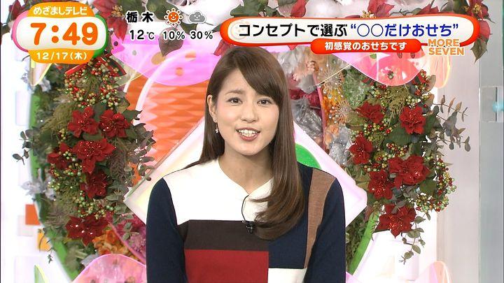 nagashima20151217_18.jpg