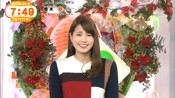 nagashima20151217_20.jpg