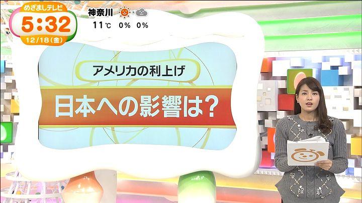 nagashima20151218_01.jpg