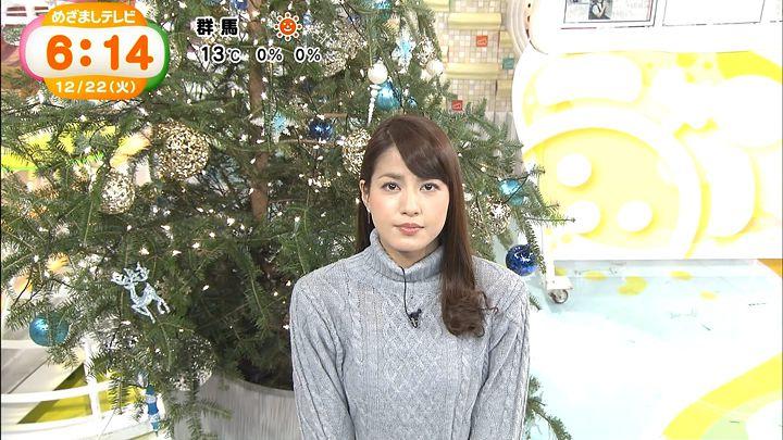 nagashima20151222_04.jpg