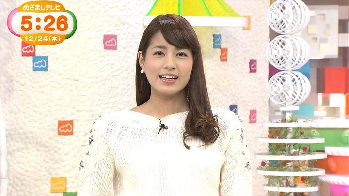 nagashima20151224_01.jpg