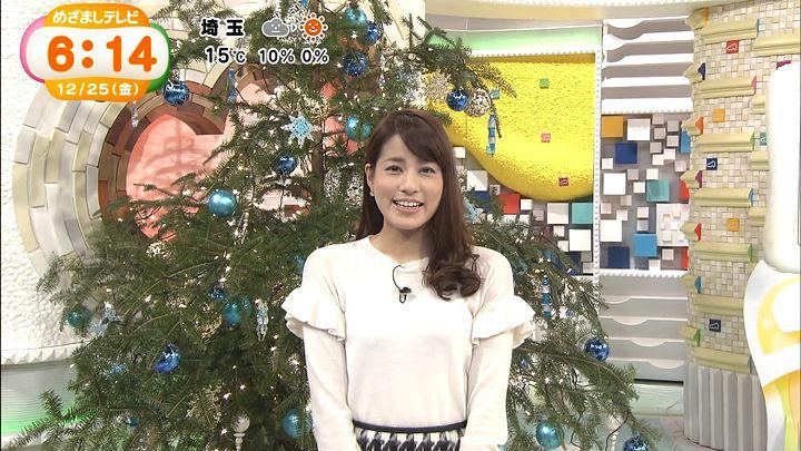 nagashima20151225_04.jpg