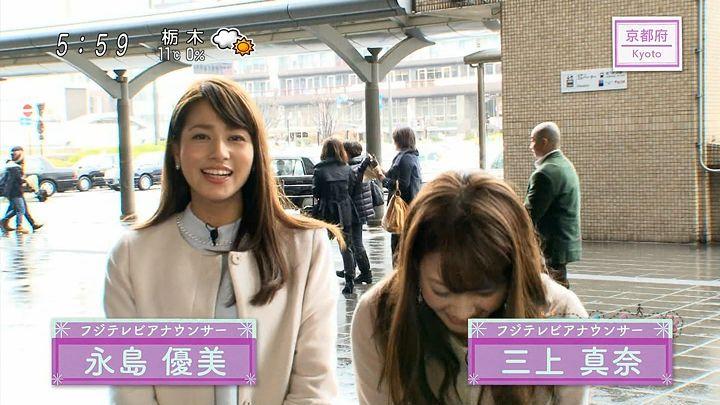 nagashima20151231_01.jpg