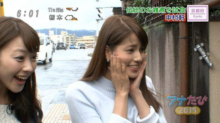 nagashima20151231_02.jpg