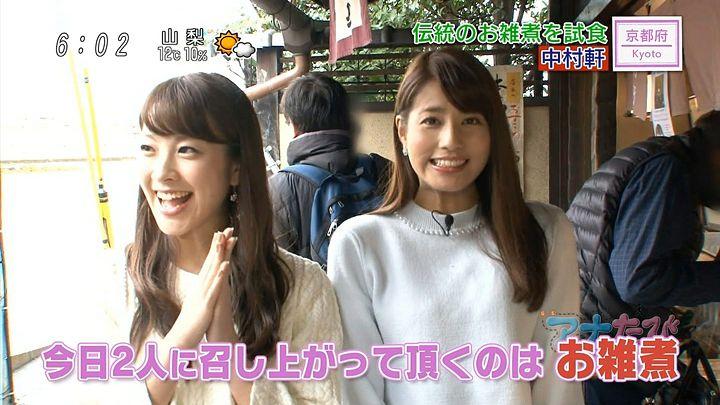 nagashima20151231_03.jpg