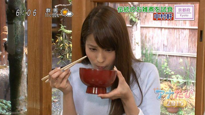 nagashima20151231_04.jpg