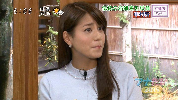 nagashima20151231_05.jpg