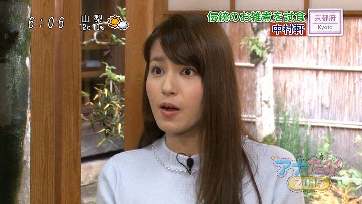 nagashima20151231_06.jpg