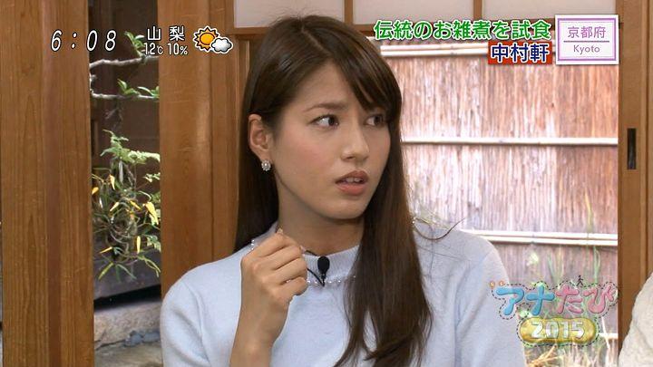 nagashima20151231_09.jpg