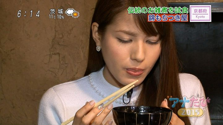 nagashima20151231_15.jpg