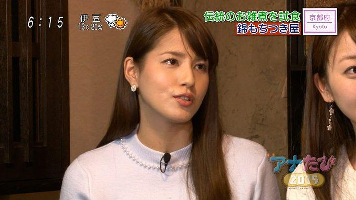 nagashima20151231_20.jpg