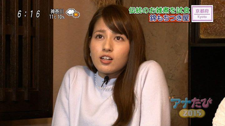 nagashima20151231_21.jpg