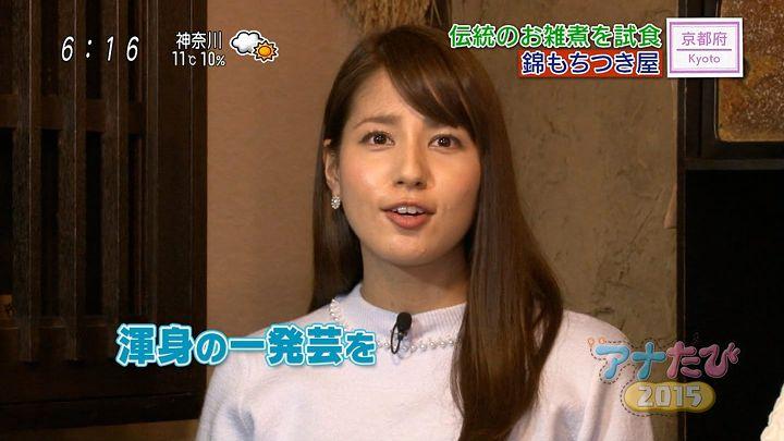 nagashima20151231_22.jpg