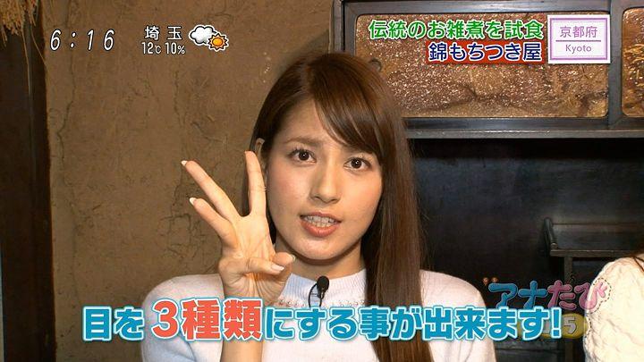 nagashima20151231_24.jpg
