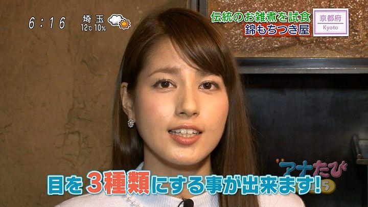 nagashima20151231_25.jpg