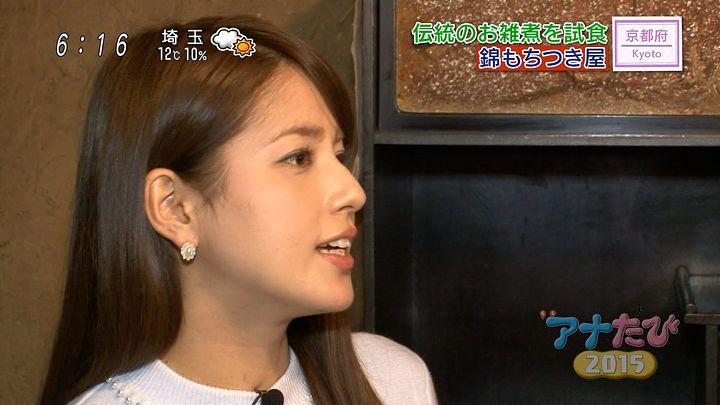 nagashima20151231_26.jpg