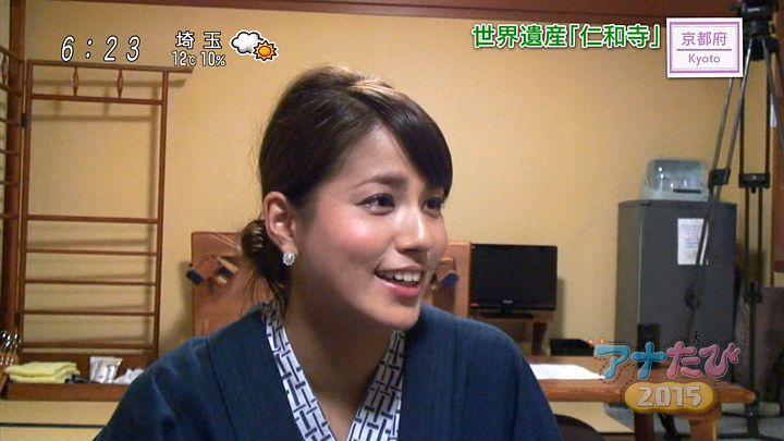 nagashima20151231_32.jpg