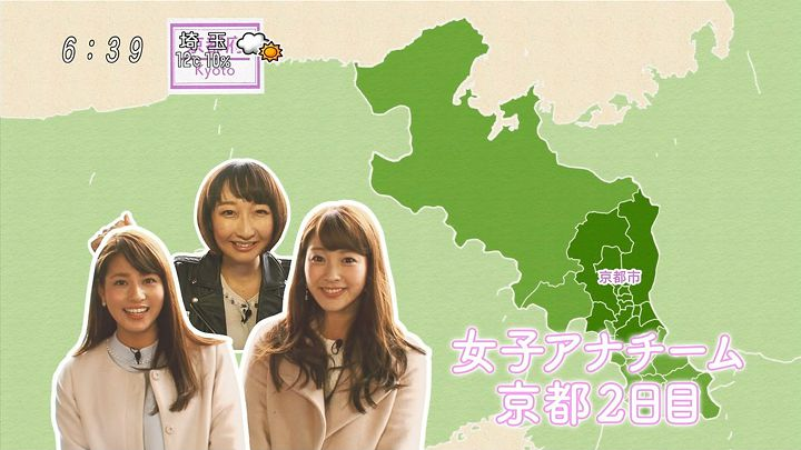 nagashima20151231_34.jpg