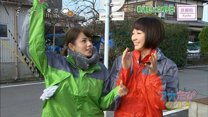 nagashima20151231_39.jpg