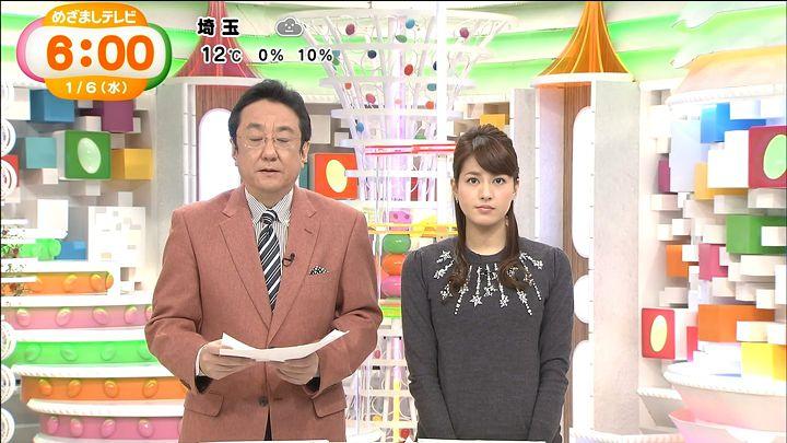 nagashima20160106_03.jpg