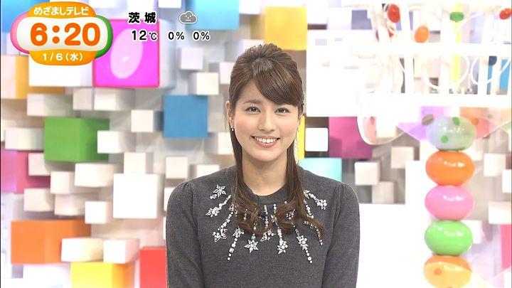 nagashima20160106_06.jpg