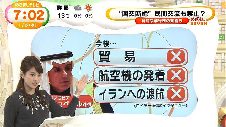 nagashima20160106_09.jpg