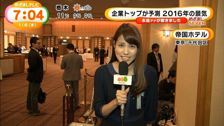 nagashima20160106_10.jpg