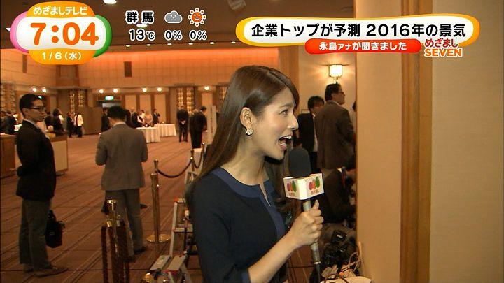 nagashima20160106_11.jpg